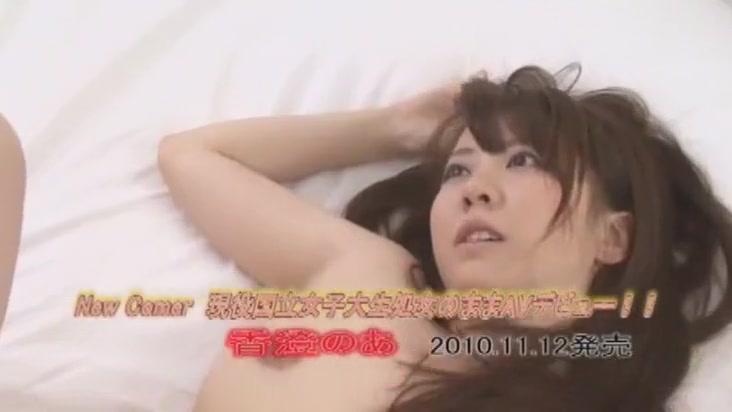 Cool Asian Tramp Hotaru Yukino In Astounding Gf, Compilation Jav Flick